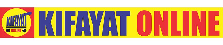 Kifayat Online Logo